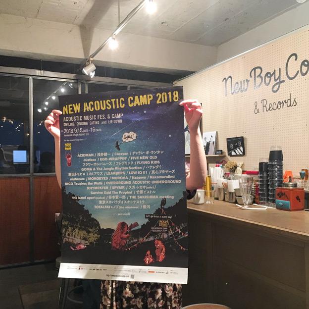 NewBoy COFFEE&RECORDS